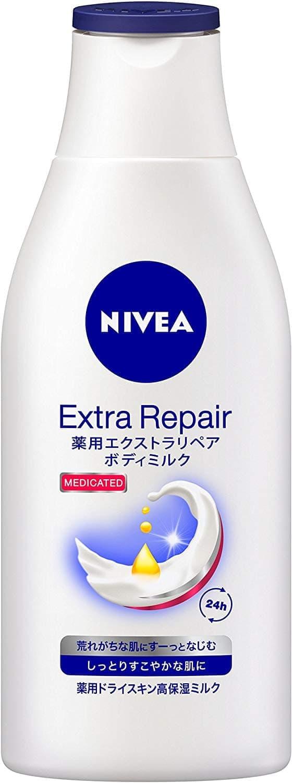 ニベア薬用エクストラリペアボディミルク