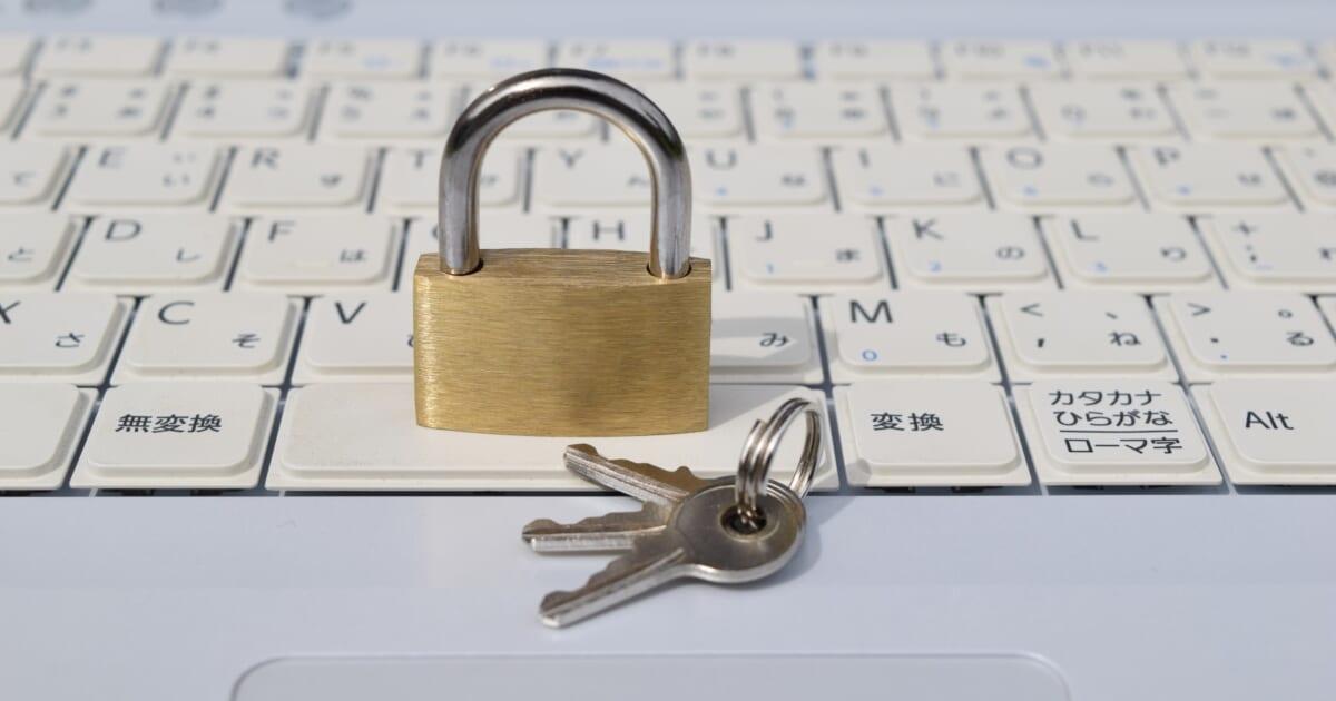 株式会社シナジアのプライバシーポリシー